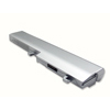 Toshiba Primary High Capacity 6-Cell Li Ion Laptop Battery - Silver (for Mini Notebook NB205-N3xx series)
